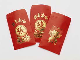pic 2 Chinese-Red-Envelopes2