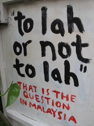 lah-or-not-lah