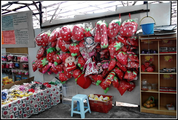 ipoh-3in1-ch-strawberry-stall