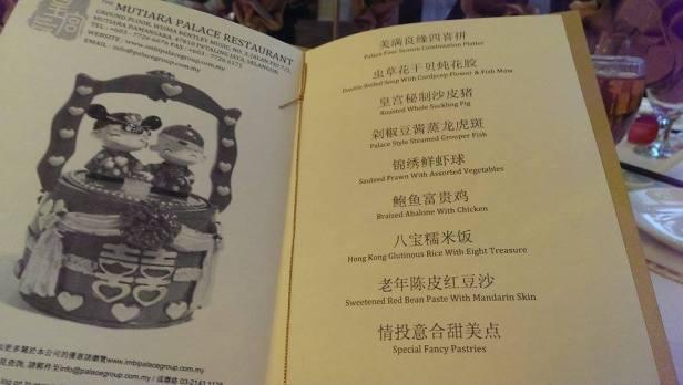Pełne menu, wszystkie dania zostały podane w przeciągu 2 godzin. Zdjęcia przystawki nie zdążyłam zrobić, tak szybko zniknęła ze stołu :)