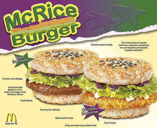 3-mcrice-burger-singapore-weird-mcdonalds-menu-items-from-foreign-counties