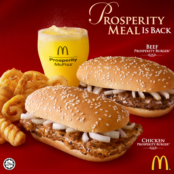 mcdonalds-prosperity-burger