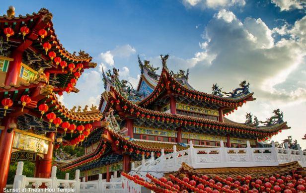 Świątynia Thean Hou - bez Ubera lub taxi ani rusz! (źródło: ImageShack)